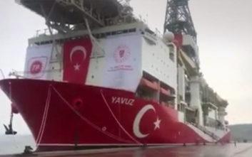 Οι Τούρκοι βγάζουν και το γεωτρύπανο «Γιαβούζ», πού θα επιχειρήσει
