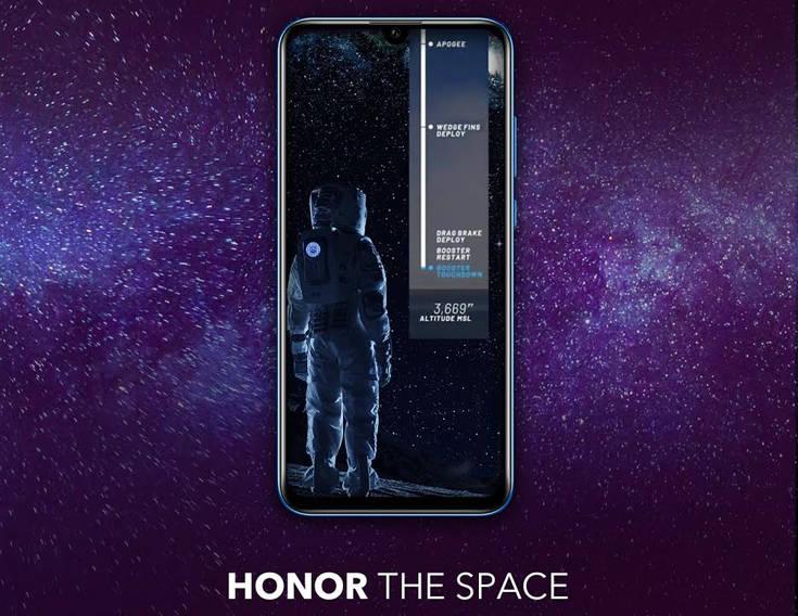 Η Honor στηρίζει τα πρώτα διαστημικά πειράματα Ελλήνων μαθητών
