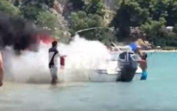 Βίντεο από την έκρηξη σε σκάφος στη Χαλκιδική