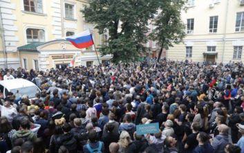 Δεκάδες Ρώσοι συνελήφθησαν σε διαδήλωση στη Μόσχα