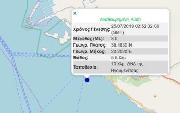 Σεισμός τα ξημερώματα στην Ηγουμενίτσα
