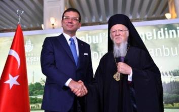 Ο Οικουμενικός Πατριάρχης Βαρθολομαίος επισκέφθηκε τον Εκρέμ Ιμάμογλου