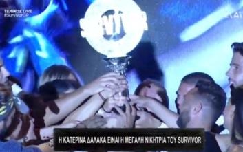 Survivor 3: Μεγάλη νικήτρια η Κατερίνα Δαλάκα