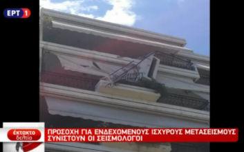 Ισχυρός σεισμός στην Αττική: Ξεκόλλησαν τα κάγκελα από μπαλκόνι