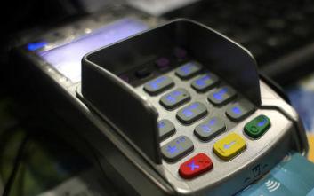 Έρχονται πιο αυστηρά μέτρα για τις συναλλαγές με κάρτες πληρωμών