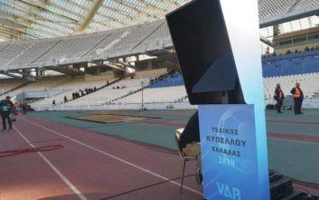 Εγκρίθηκε η αγορά 22 συστημάτων ενδοεπικοινωνίας για το VAR