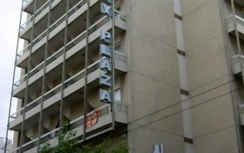 Εκκενώθηκε η κατάληψη του ξενοδοχείου City Plaza