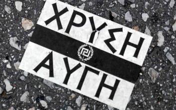 Εθνικές εκλογές 2019: Άκυρο το «μπλόκο» στη Χρυσή Αυγή για προεκλογικά περίπτερα στη Θεσσαλονίκη