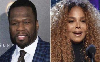 Ο 50 Cent και η Τζάνετ Τζάκσον σε συναυλία στη Σαουδική Αραβία