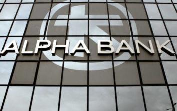 Ενίσχυση νοσοκομείων και πολυδύναμων περιφερειακών ιατρείων από την Alpha Bank