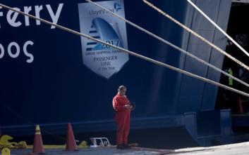Προσφυγή κατά της αυριανής απεργίας των ναυτεργατών