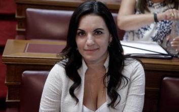 Όλγα Κεφαλογιάννη: Πρέσβειρα της Ελλάδας στο Women Political Leaders