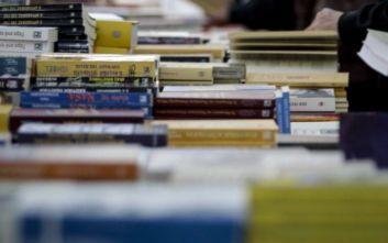 Άρθρο γερμανικής εφημερίδας για το βιβλιοπωλείο των αστέγων της Αθήνας