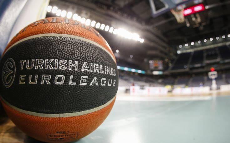 Euroleague: Όλοι οι αγώνες, αν συνεχιστεί, σε μια πόλη το διάστημα 4-26 Ιουλίου