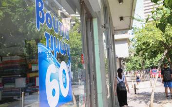 Καλοκαιρινές εκπτώσεις 2020: Πότε ξεκινούν και ποια Κυριακή είναι ανοιχτά τα καταστήματα