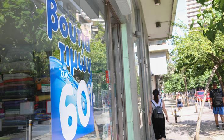 ΕΣΕΕ: Ο τζίρος των καταστημάτων την περασμένη Κυριακή και η αποτίμηση των εμπόρων