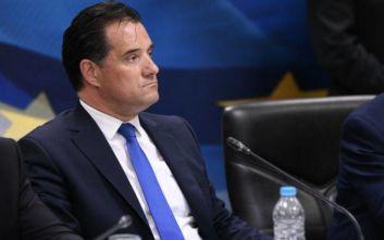 Συνάντηση Άδωνη Γεωργιάδη με το Δ.Σ. της Ελληνικής Ένωσης Τραπεζών