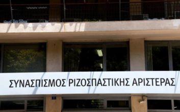 ΣΥΡΙΖΑ: Τα στοιχεία της ΕΛΣΤΑΤ επιβεβαιώνουν τη μεθοδική δουλειά της κυβέρνησής μας