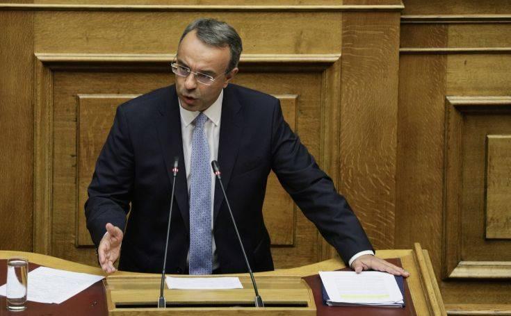 Χρήστος Σταϊκούρας: Πρώτη προτεραιότητα είναι η σημαντική μείωση του ΕΝΦΙΑ