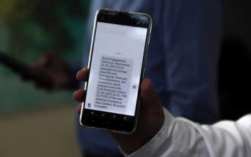 Κυβερνητικές πηγές απαντούν στις φήμες περί χρεώσεων στα SMS του 112