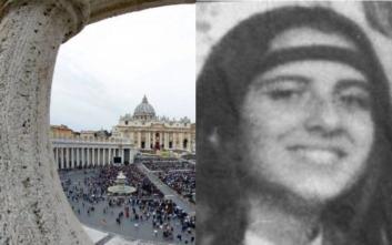 Το άλυτο μυστήριο της εξαφάνισης μιας έφηβης στο Βατικανό 36 χρόνια μετά