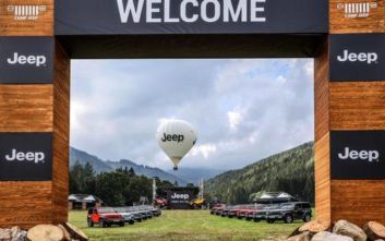 Camp Jeep 2019: 12-14 Ιουλίου στο San Martino di Castrozza στην Ιταλία