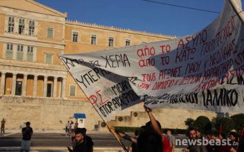Στη Βουλή η πορεία κατά της κατάργησης του πανεπιστημιακού ασύλου