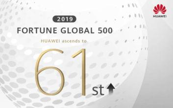 Η Huawei αναρριχάται 11 θέσεις στη λίστα Fortune Global 500 του 2019