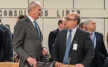 Πορτογαλία: «Οσμή» σκανδάλου με εμπλεκόμενο τον πρώην υπουργό Άμυνας