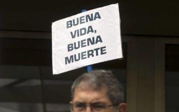 Ένα εκατομμύριο υπογραφές στην Ισπανία υπέρ της ευθανασίας