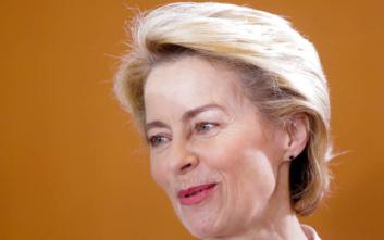 Στις 16 Ιουλίου η ψηφοφορία για την Ούρσουλα φον ντερ Λάιεν στην Ευρωβουλή