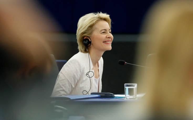 Σήμερα ψηφίζει το Ευρωκοινοβούλιο για τη νέα επικεφαλής της Κομισιόν