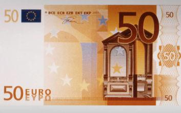 Πήγε να δοκιμάσει την τύχη του πληρώνοντας με πλαστό 50ευρω