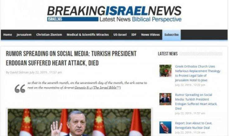 Αλληλοσυγκρουόμενες αναφορές σε ξένα ΜΜΕ ότι ο Ερντογάν πέθανε μετά από καρδιακή προσβολή