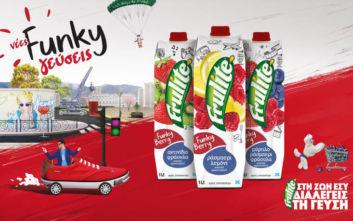 Το Frulite παρουσιάζει τη νέα ανατρεπτική σειρά χυμών ψυγείου
