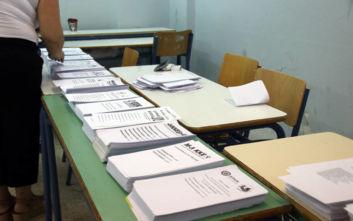 Αποτελέσματα εθνικών εκλογών 2019: Οι τέσσερις που βγαίνουν βουλευτές στις Κυκλάδες