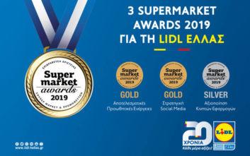 Τρεις διακρίσεις για τη Lidl Ελλάς στα Supermarket Awards 2019