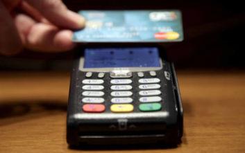 Τι αλλάζει στις ανέπαφες συναλλαγές με κάρτες από 14 Σεπτεμβρίου