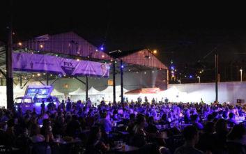 Η FIX Hellas υποστήριξε το πρώτο Ρεμπέτικο Φεστιβάλ στην Ελλάδα