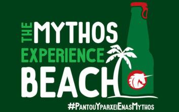 Ο Μύθος υποστηρίζει το πιο… μυθικό μουσικό φεστιβάλ, το «Beach Party Festival»