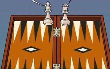 Αρκάς: Ο βασιλιάς, η βασίλισσα και το... τάβλι