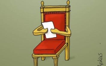 Αρκάς: Η επιστολή Τσίπρα στην καρέκλα με «ραγισμένη καρδιά»