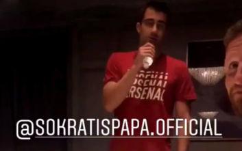 Ο Παπασταθόπουλος τραγουδά Αργυρό και ο Ομπαμεγιάνγκ «λιώνει»