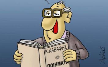 Αρκάς: Το πρώτο σκίτσο μετά την αλλαγή της κυβέρνησης