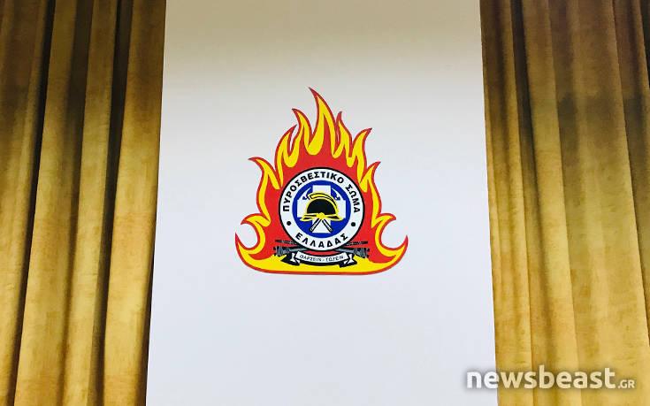 Οι ανακοινώσεις της Πυροσβεστικής για τη θεομηνία – Newsbeast