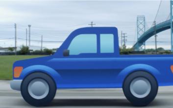 Ένα emoji από την Ford