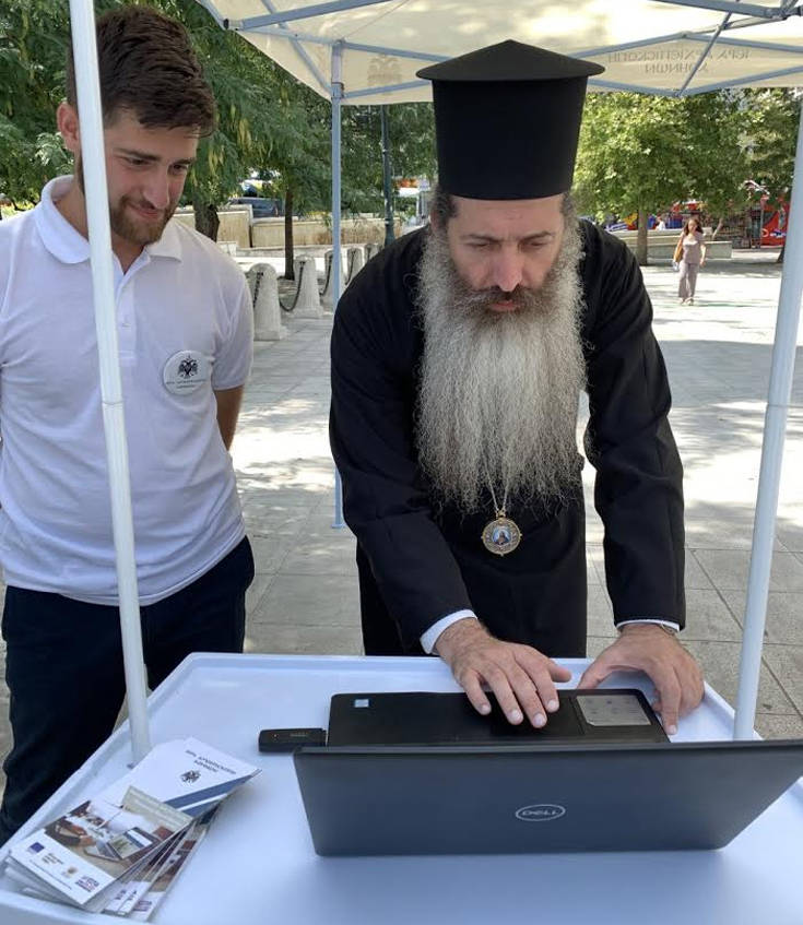 Hi-tech spot στην πλατεία Συντάγματος από την Αρχιεπισκοπή Αθηνών