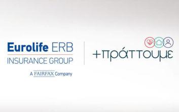 Η Eurolife ERB συνεργάζεται με το περιοδικό δρόμου «Σχεδία»
