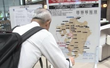 Εντολή σε 800.000 κατοίκους στην Ιαπωνία να εγκαταλείψουν τα σπίτια τους