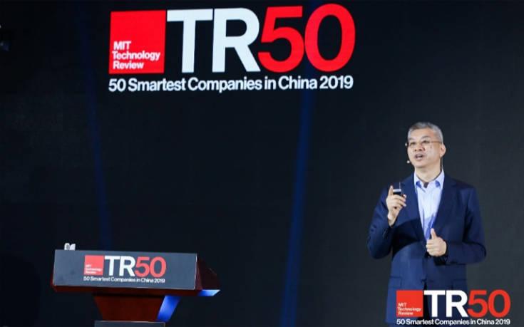 Το MIT Technology Review κατατάσσει την Huaweiστη λίστα με τις 50 πιο «Έξυπνες» Εταιρείες